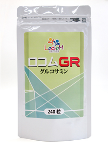 loco-gr1