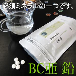 bc-aen30