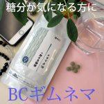 bc-gim30