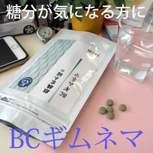 bc-gim90