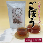 gb-tea30