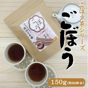 gb-tea60