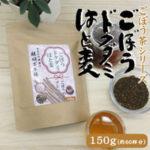 gbgb-tea60