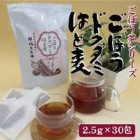 gbgb-tea30