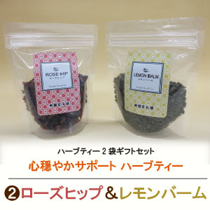 herb-gift-2-002