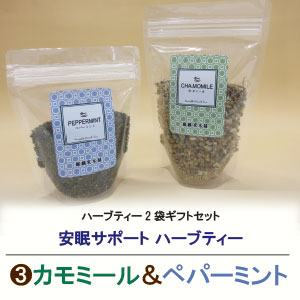 herb-gift-2-003