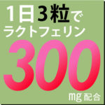 bc-rac30